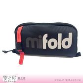 【嬰之房】mifold 隨身安全座椅收納袋