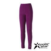 Polarstar 台灣製造 中性保暖長褲(內穿)『暗紫』P17435 排汗│MIT│透氣│保暖│抗靜電