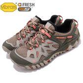 Merrell 戶外鞋 All Out Blaze Aero Sport 水陸運動鞋 越野 登山 咖啡 橘 休閒鞋 女鞋【PUMP306】 ML32816
