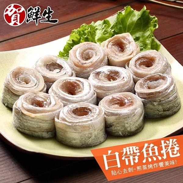 【南紡購物中心】賀鮮生-零添加去刺白帶魚捲6包(500g/包)