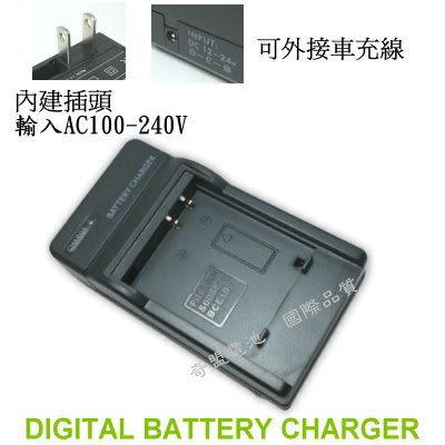 SONY FC11 / FC10/DSC-F77/F77A/FX77/P8L 數位相機 / 攝影機 充電器 KIMO奇盟國際