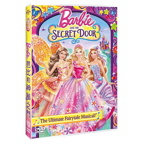 芭比和神祕之門 DVD (音樂影片購)