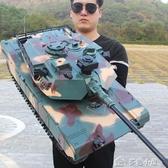 遙控玩具超大號遙控坦克充電動履帶式金屬坦克模型可發射兒童男孩玩具 多色小屋YXS
