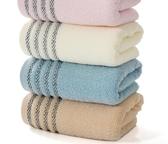 純棉毛巾4條裝全棉洗臉面巾加厚成人加大吸水