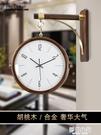 新中式輕奢雙面掛鐘客廳豪華家用鐘飾時尚中式吊鐘掛表兩面鐘表木 夢幻小鎮