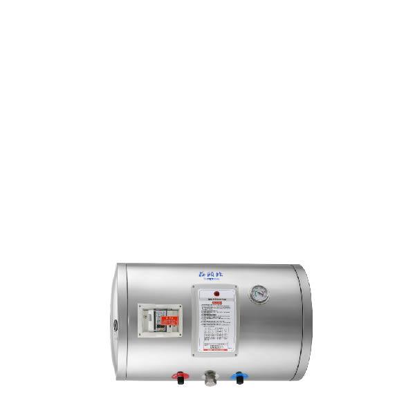 《修易生活館》 莊頭北 TE-1120 W 儲熱式電熱水器 12加侖橫掛式 (基本安裝費1800元安裝人員收取)