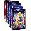 動漫 - 七龍珠改DVD (第一~四部/...