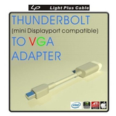 LPC-1711 AMD(ATI) mini DISPLAYPORT(公) TO VGA(母) 主動式Eyefinity