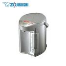 【象印】VE3.0超真空保溫熱水瓶 CV...