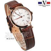 valentino coupeau 范倫鐵諾 法國巴黎風情 皮革錶帶 小圓錶/女錶 咖啡色x玫瑰金 V61576RG咖小