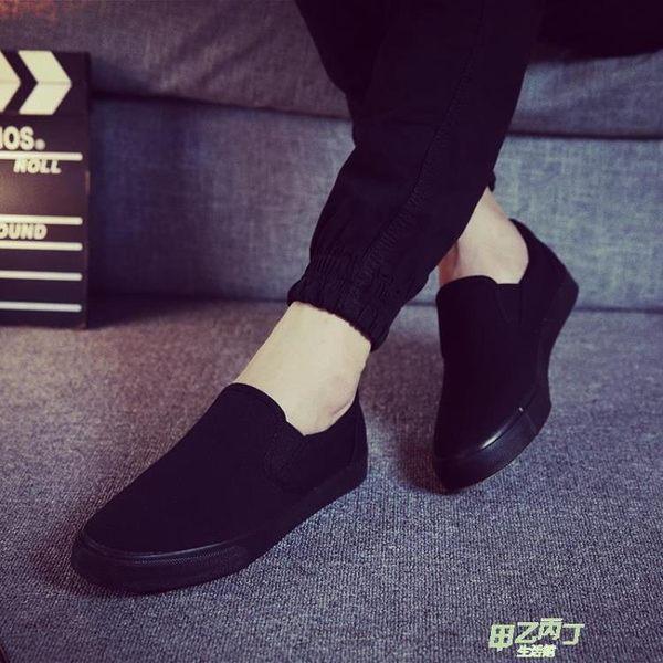 男士懶人鞋純黑色布鞋大碼男鞋一腳蹬透氣鞋子男全黑帆布 開學季限定