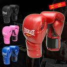 食尚玩家 新品Everlast拳擊手套泰拳格斗綜合散打沙袋搏擊拳套比賽透氣包郵