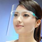 BO雜貨【SV6442】防油濺防油煙面罩 廚房炒菜防油濺面罩 防霧防 做飯防護面具 眼鏡  戴眼鏡也可戴