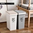 日式垃圾桶家用廚房客廳衛生間浴室廁所衛生間臥室辦公室北歐創意 ATF