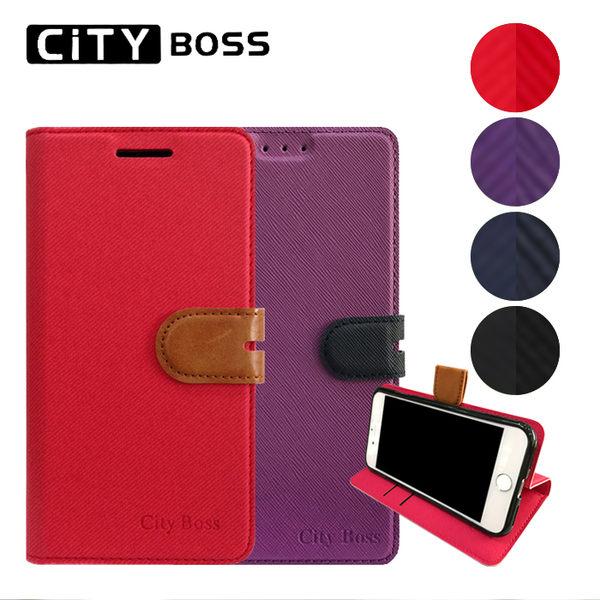 CITY BOSS 撞色混搭 5.5吋 Sony Xperia XA1 PLUS/G3426手機套 磁扣皮套/保護套/手機殼/保護殼