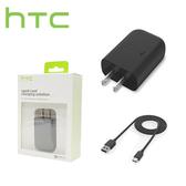 【HTC宏達電】 3.0 TYPE C 旅行充電器(0W287)TC-P5000US[公司貨][含稅附發票]