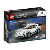 LEGO樂高 超級賽車系列 75895 1974 Porsche 911 Turbo 3.0 積木 玩具