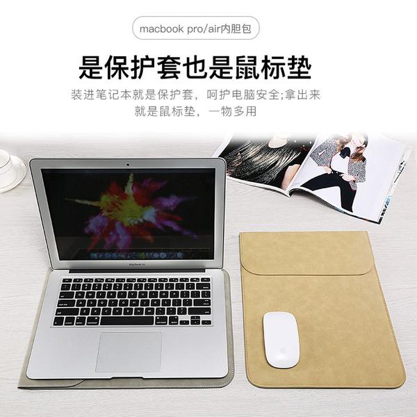 IPAD 9.7吋平板保護殼 蘋果IPad Air3內膽包保護套 IPad10.2吋防摔平板保護套 蘋果IPAD Pro 10.5吋保護殼