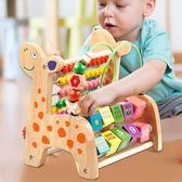 益智玩具女寶寶早教繞珠串珠積木男tz999【歐爸生活館】