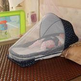 嬰兒床床中床新生兒床上床多功能便攜式可折疊旅行床防壓寶寶小床