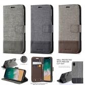 蘋果 XS XR XS MAX 商務質感皮套 手機皮套 插卡 支架 掀蓋殼 皮套