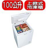 Panasonic國際牌【NR-FC100-W】100公升冷凍櫃