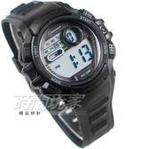 MINGRUI 多功能計時腕錶 學生電子錶 兒童手錶 男錶 鬧鈴 日期 防水手錶 冷光照明 MR5126黑大