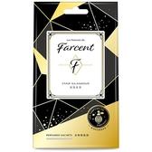 花仙子 Farcent香水衣物香氛袋(真我星夜)10g*3 入【愛買】