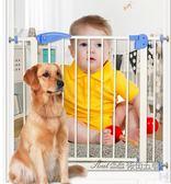 免打孔兒童安全門欄樓梯護欄寶寶防護柵欄嬰兒護欄寵物圍欄CY 後街五號