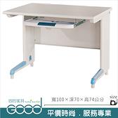 《固的家具GOOD》192-12-AO 電腦辦公桌
