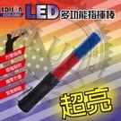 【樂悠悠生活館】愛迪生藍紅閃爍LED附鐵...