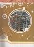 二手書R2YB 103年12月《火災爆炸災害實例專集》勞動部職業安全衛生署中區職