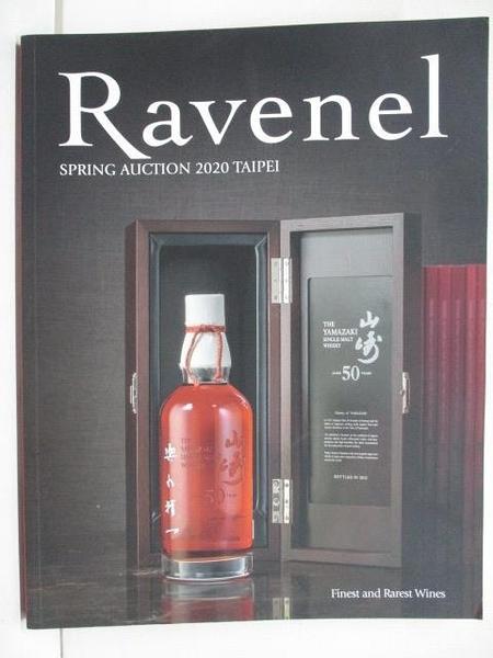 【書寶二手書T1/收藏_EEM】Ravenel Spring Auction 2020 Taipei Finest…2020/7/17