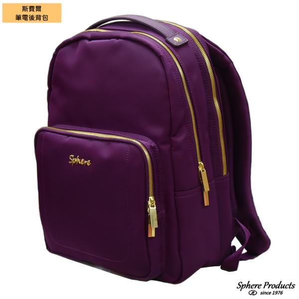 後背包 筆電收納 商務後背包 公事後背包 防潑水 DC7048-PR 紫色 Sphere 斯費爾專賣