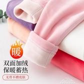 兒童保暖褲女內穿兒童熱能褲子加絨加厚男童秋褲中大童打底褲秋冬 新年禮物