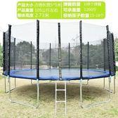 兒童成人家用蹦蹦床室內跳跳床幼兒園戶外商用大蹦極彈簧床帶護網T