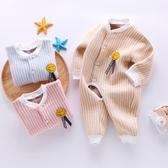 嬰兒連身衣純棉春秋季初生寶寶保暖衣夾棉秋裝【奇趣小屋】