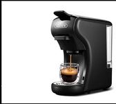 咖啡膠囊咖啡機家用小型全自動商用意式美式一體機迷你小飲料機LX春季新品
