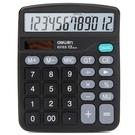 計算機 辦公用品837ES大按鍵計算器學生商務財務專用計算器帶屏