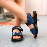 男童涼鞋新款兒童真皮鞋男孩夏季中大童沙灘鞋韓版潮3-17歲花間公主