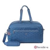 beside u BTTE 防盜刷大空間旅遊手提托特側背行李箱拉桿旅行袋-藍 原廠公司貨