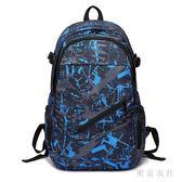 雙肩包男休閒電腦包高中初中學生書包女時尚潮流背包大容量旅行包 QQ23312『東京衣社』