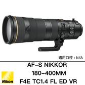 NIKON AF-S 180-400mm f/4 E TC1.4 FL ED VR 總代理國祥公司貨 大砲的專家 獨享配件無敵價 德寶光學