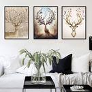 北歐客廳裝飾畫沙髮墻壁畫組合臥室掛畫現代簡約油畫30×40cmWY【週年慶免運八折】
