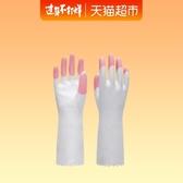 喵滿分親膚系列蝶彩衛浴專用手套指尖加強耐用型1雙
