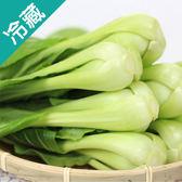 產銷履歷青江菜1包(250g±5%/包)【愛買冷藏】