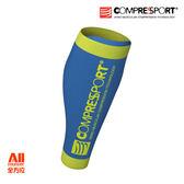 【Compressport】【全方位跑步概念館】瑞士Compressport機能壓縮–R2V2小腿套 -淺藍色(30030305)