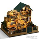 diy小屋別墅愛琴海手工制作創意小房子模型拼裝玩具生日禮物女生        時尚教主