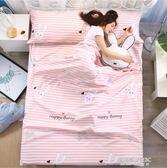 旅行酒店隔臟睡袋賓館雙人防臟床單便攜臥鋪單人出差成人睡袋加厚  凱斯盾數位3c