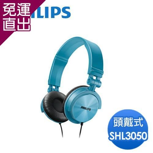 PHILIPS 飛利浦 頭戴式耳機SHL3050(天空藍)【免運直出】